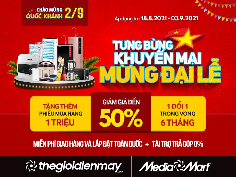 Siêu thị điện máy MediaMart giảm giá cực sốc đồ gia dụng chất lượng trong dịp lễ 2/9