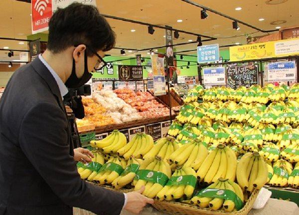 Việt Nam là thị trường cung cấp chuối lớn thứ 6 cho Hàn Quốc
