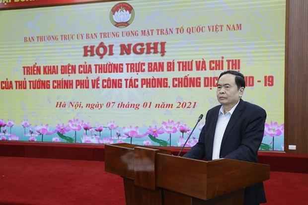 Hơn 14 tỉ đồng chăm lo cho người nghèo, gia đình chính sách dịp Tết