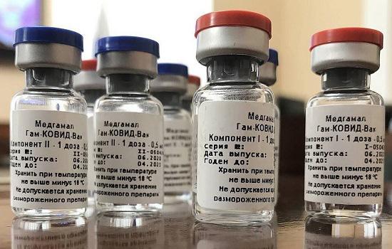 Việt Nam sẽ có khoảng 5 triệu liều vắc xin phòng COVID-19 vào cuối tháng 2/2021