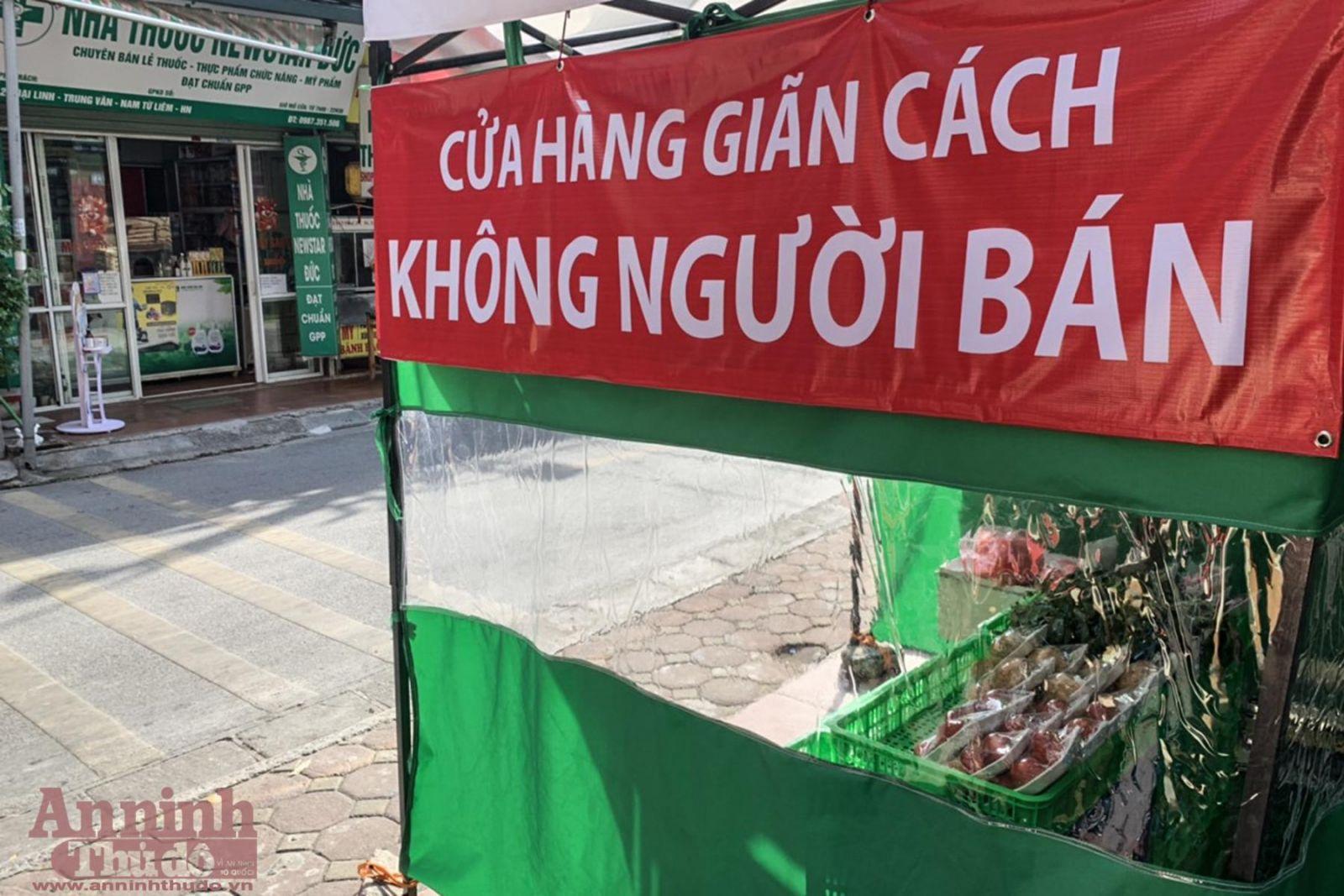 Đây là gian hàng không người bán đầu tiên xuất hiện ở Hà Nội