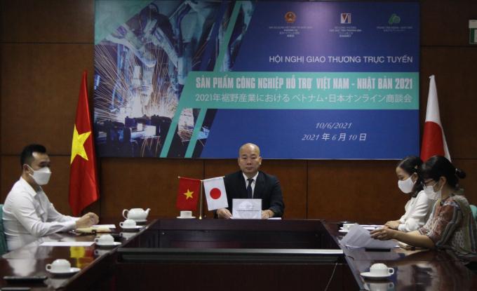 Ông Vũ Bá Phú, Cục trưởng Cục Xúc tiến Thương mại, Bộ Công Thương.