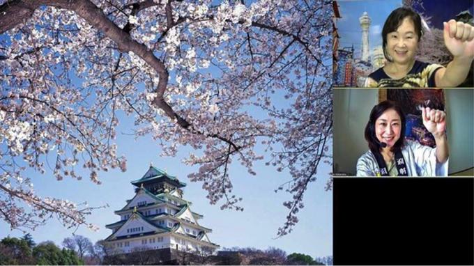 Các tour du lịch ảo của các công ty lữ hành Nhật Bản bao gồm nhiều hoạt động như trà đạo, dạy gói fukoshiki.. Ảnh: Getty Images.
