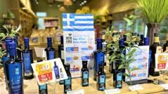 Lương duyên giữa An Phú Farm với dầu oliu Terra Creta