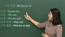 Thí điểm dạy tiếng Hàn và Đức ở chương trình giáo dục phổ thông